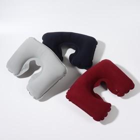 Подушка для шеи дорожная, надувная, 42 × 27 см, цвет МИКС Ош