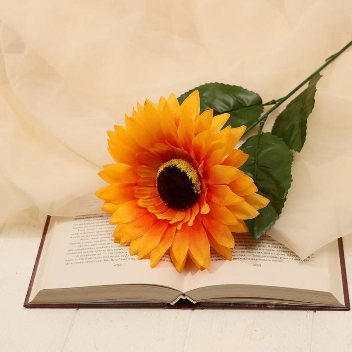 купить Цветы искусственные Подсолнух объём, 1357 см