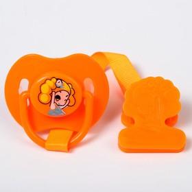 Пустышка силиконовая ортодонтическая с держателем и колпачком, от 0 мес., цвет оранжевый