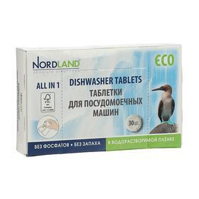 Таблетки для посудомоечных машин Nordland, 30 шт.