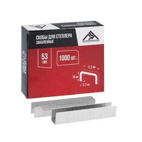 Скобы для степлера LOM, закалённые, тип 53, 11.3 х 0.7 х 14 мм, в упаковке 1000 шт. Ош