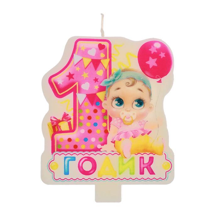 """Свеча в торт для девочки """"1 годик"""""""