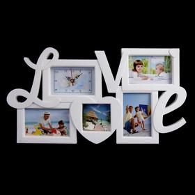 Часы настенные, серия: Фото, 'LOVE', 4 фоторамки 57*31 см микс Ош