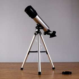 Телескоп настольный 'Созвездие' 90х, 2 линзы Ош