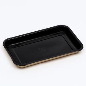 Лоток для кулинарии, сервировки и фасовки нарезок,20 х 11 х 2 см
