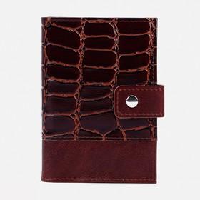 Обложка для автодокументов и паспорта, 4 кармана для карт, цвет коричневый Ош