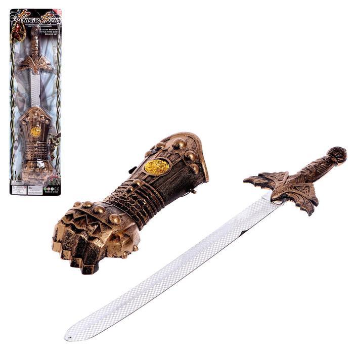 Набор рыцаря Меч ордена, с накладкой на руку, МИКС
