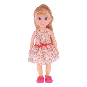 Кукла классическая «Алина» в платье, МИКС