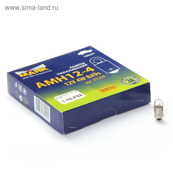 "Лампа автомобильная ""Маяк"", T4W, (BA9S), 12 В"