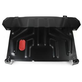 Защита картера и КПП АвтоБРОНЯ для ВАЗ 2110 (V - 1.6) 1995-2014, сталь 1.5 мм, без крепежа, 1.06018.1 Ош