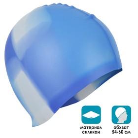 Шапочка для бассейна подростковая, цвета МИКС Ош