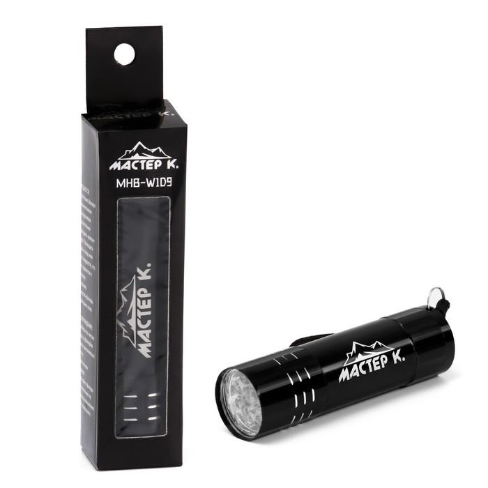 """Фонарь ручной """"Экспедиция"""", 9 LED, шершавый рассеиватель, 3 ААА, микс"""