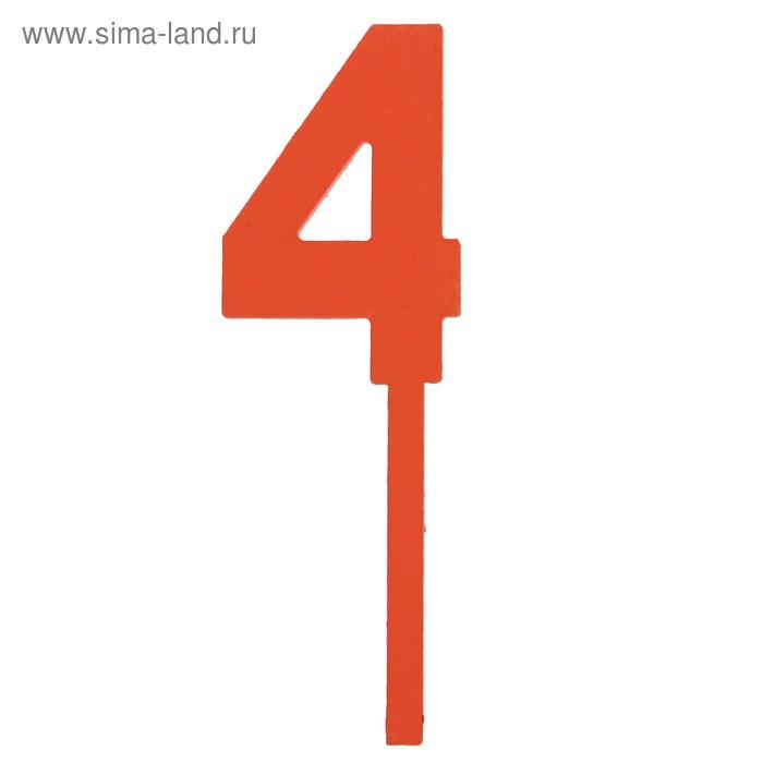 "Топпер цифра ""4"", красный, 4х12см Дарим Красиво"