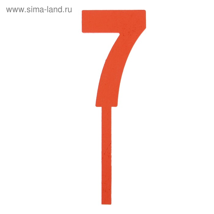 "Топпер цифра ""7"", красный, 4х12см Дарим Красиво"