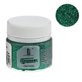 Декоративные блёстки LUXART LuxGlitter (сухие), 20 мл, размер 0.2 мм, зелёный