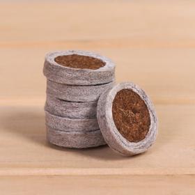 Таблетки кокосовые, в оболочке, d = 3,2 см, набор 6 шт. Ош