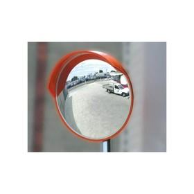Зеркало дорожное круглое, с защитным козырьком d600 мм, с креплением для трубы Ош