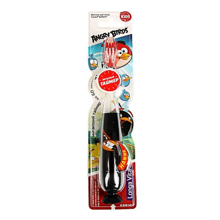 Зубная щетка Longa Vita Angry Birds TWA-1, мигающая, на присоске, чёрная