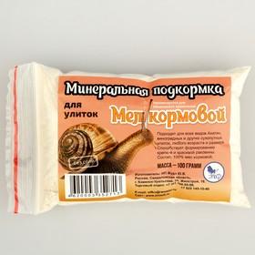 Минеральная подкормка 'Мел кормовой' для декоративных улиток, 100 г Ош