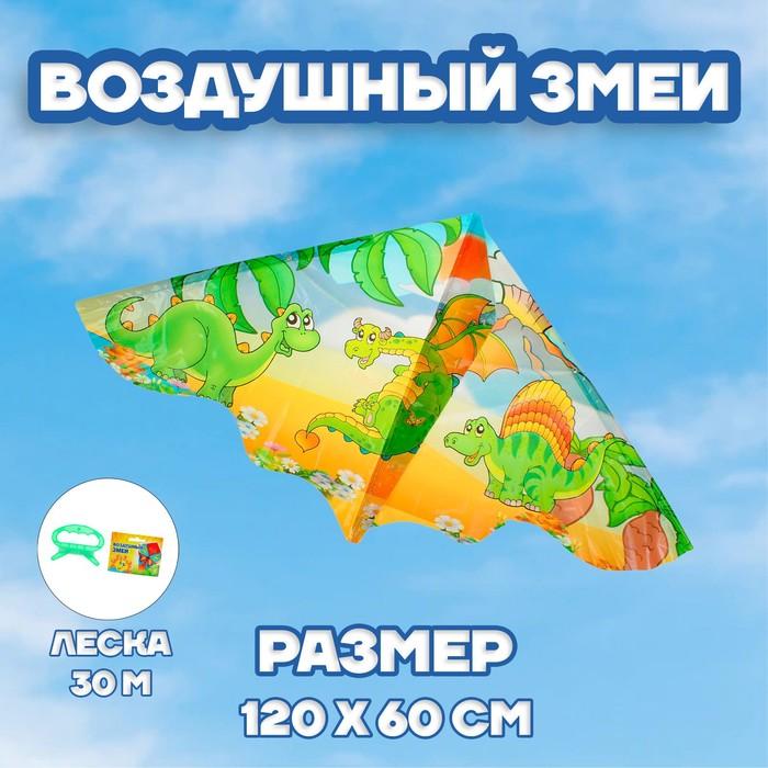 """Воздушный змей """"Динозавры"""" с леской"""