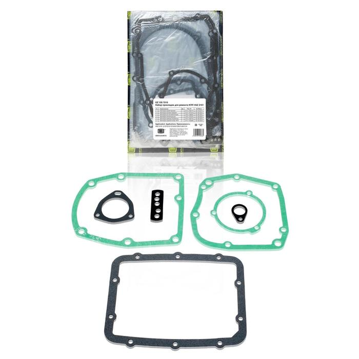 Набор прокладок КПП ВАЗ 2101 2112-1703240, TRIALLI GZ 105 7010