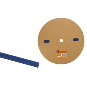 Трубка термоусаживаемая TDM ТУТнг 12/6, синяя, 100 м, SQ0518-0027 Ош