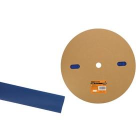 Трубка термоусаживаемая TDM ТУТнг 16/8, синяя, 100 м, SQ0518-0041 Ош