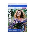 Фотобумага Perfeo А4, 190 г/м², 50 листов, глянцевая