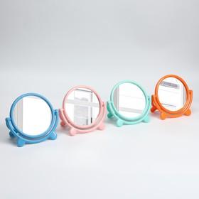Зеркало настольное, с рамкой под фотографию, d зеркальной поверхности 13,5 см, МИКС Ош