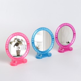 Зеркало складное-подвесное, с рамкой под фотографию, d зеркальной поверхности 8,5 см, МИКС Ош