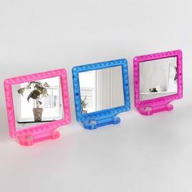Зеркало складное-подвесное, с рамкой под фотографию, зеркальная поверхность 11 × 9 см, цвет МИКС Ош