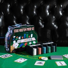Набор для игры в покер: 2 колоды карт, фишки 200 шт. без номин., сукно 60x90 см, микс Ош