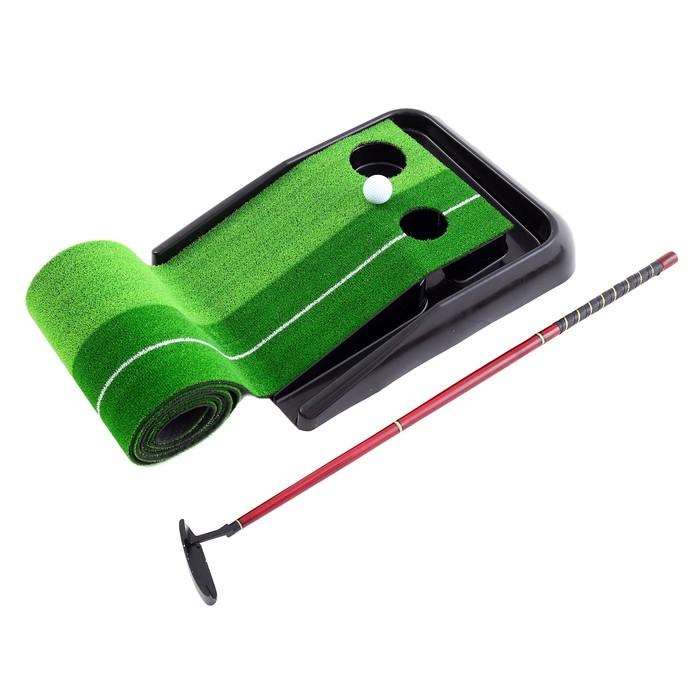 Мини-гольф Кабинетный, 55х40х10 см