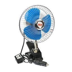 Вентилятор автомобильный AVS Comfort 8043C, 24 В 6', металл, серебристый Ош