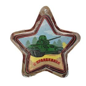 Шоколадная фигура Звездочка, С праздником 40 г