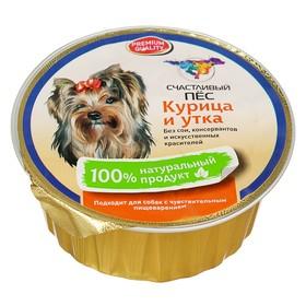 Влажный корм 'Счастливый пёс' для собак, курица/утка, паштет, 125 г Ош