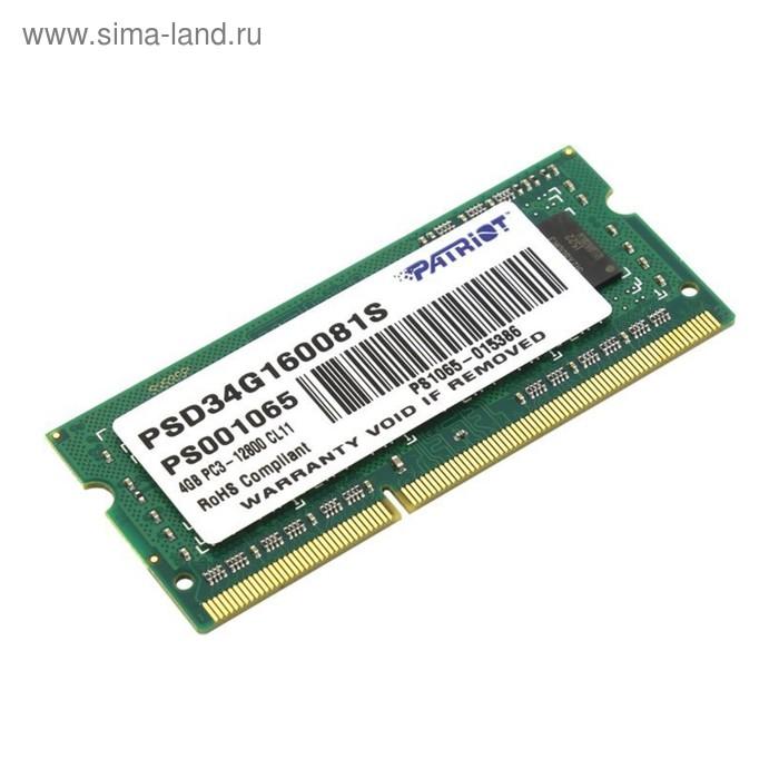 Память DDR3 4Gb 1600MHz Patriot PSD34G160081S RTL PC3-12800 CL11 SO-DIMM 204-pin