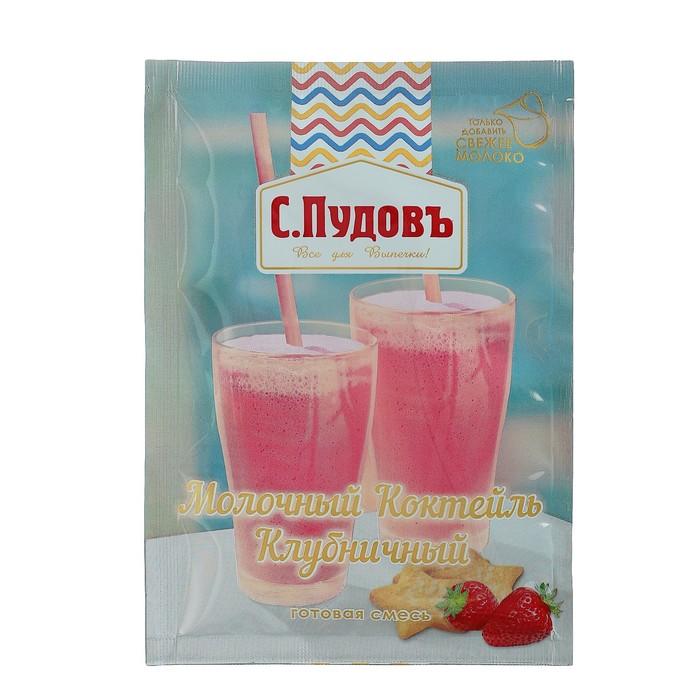 Молочный коктейль «С. Пудовъ», клубничный, 30 г