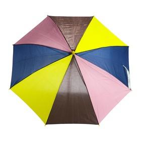 Зонт детский «Радуга нежная» со свистком, полуавтоматический, r=45 см, цвет МИКС Ош