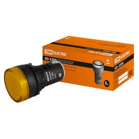 Лампа TDM AD-22DS(LED)матрица, d=22 мм, желтый, 230 В, SQ0702-0003 Ош
