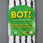 Насадка для плоской швабры Mopex bel, 40×10 см, микрофибра, цвет МИКС - Фото 3
