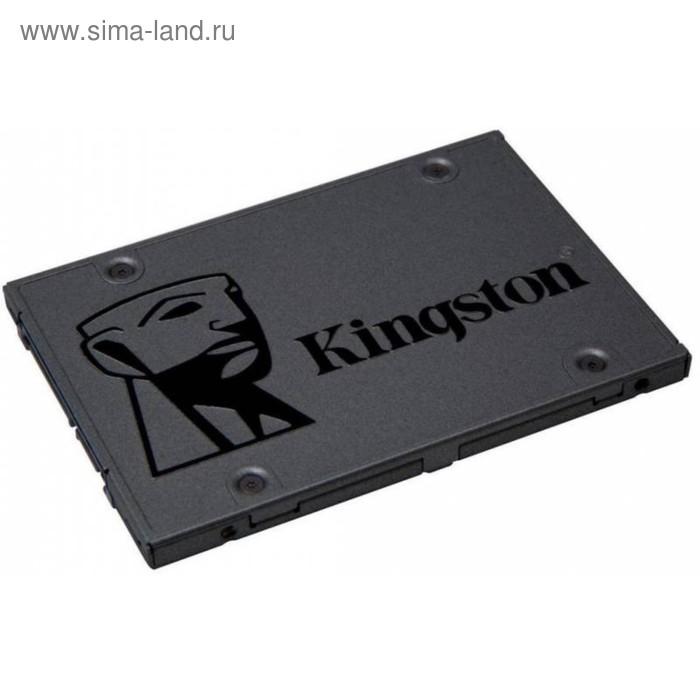 SSD накопитель Kingston A400 120Gb (SA400S37/120G) SATA-III
