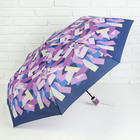 Зонт полуавтоматический «Абстракция», прорезиненная ручка, 3 сложения, 8 спиц, R = 50 см, цвет фиолетовый
