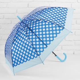 Зонт - трость полуавтоматический «Горошек», 8 спиц, R = 50 см, цвет синий/голубой