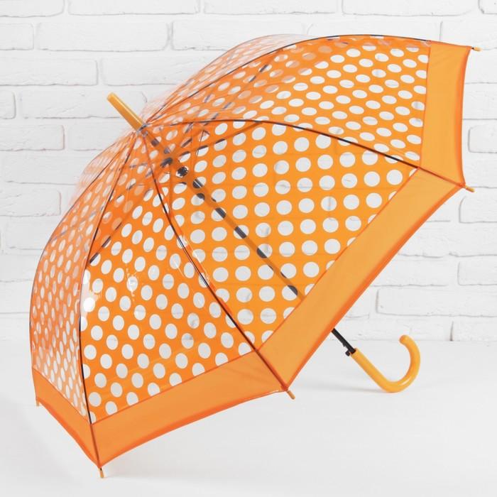 Зонт - трость полуавтоматический «Горошек», 8 спиц, R = 50 см, цвет оранжевый