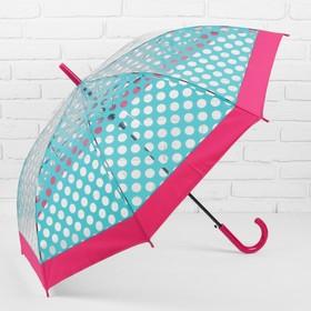 Зонт - трость полуавтоматический «Горошек», 8 спиц, R = 50 см, цвет бирюзовый/розовый Ош