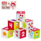 Набор мягких кубиков «Малышарики: учим формы, цвет, счёт»