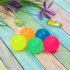 Мяч однотонный, светится в темноте 2,5 см, цвета МИКС