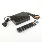Приставка для цифрового ТВ Digifors HD 70, FullHD, DVB-T2, дисплей, HDMI, RCA, USB, черная