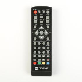 """Пульт ДУ Digifors """"Мини"""", для DVB-T2 ресиверов 50, 71, 100-х моделей, оригинальный, черный"""